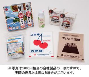 フジ精糖(株)の株主優待