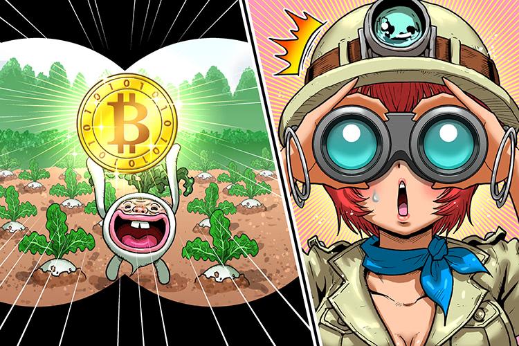 【2017年度版】注目のビットコイン関連銘柄を紹介します!