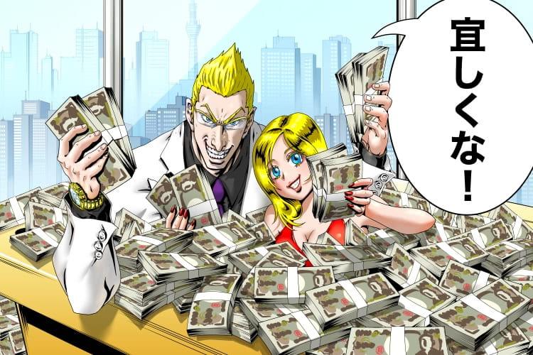 投資家ってどんな人?個人投資家、機関投資家、外国人投資家