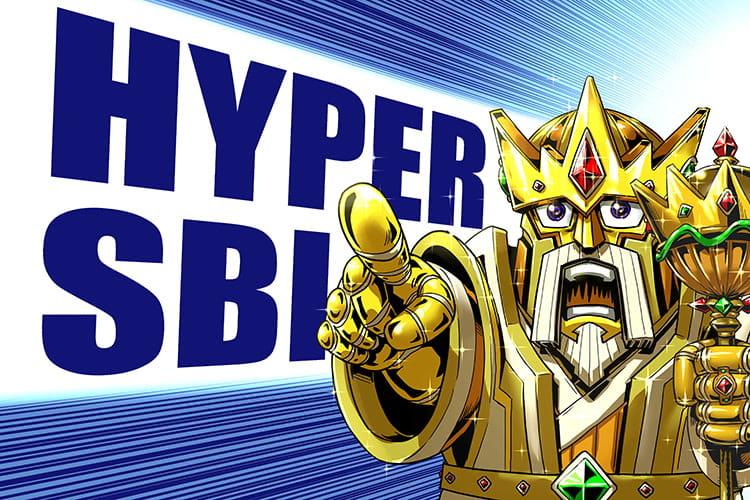 無料でも使えるSBI証券のHYPER SBI!多彩な使い方紹介