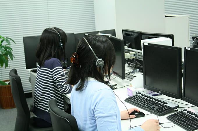岡三オンライン証券のコールセンター