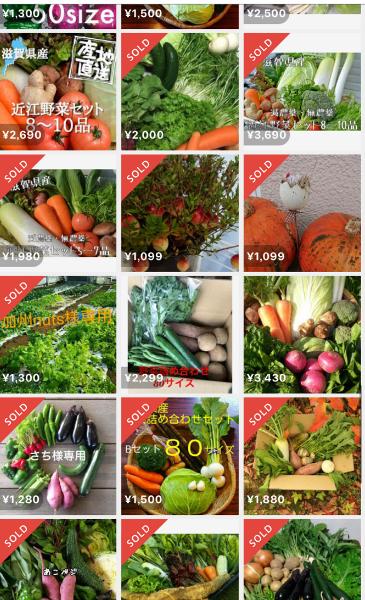 メルカリがポケットマルシェと業務提携し生鮮食品を販売を強化