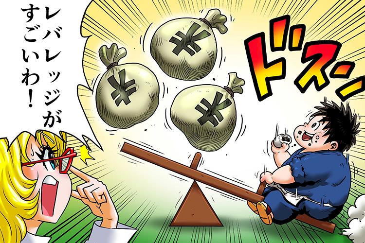 CFD取引とは?高レバレッジで効率よく大儲けできる差金決済取引