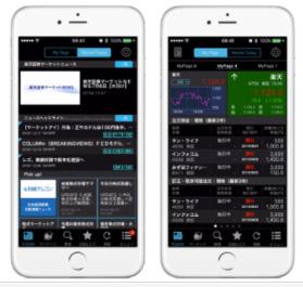 楽天証券のスマホアプリiSPEED(アイスピード)