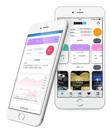 スマホ取引アプリ「かんたんモード」
