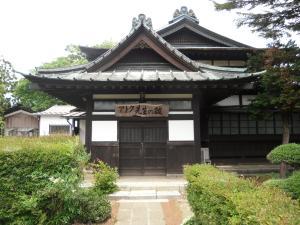三川町文化交流館